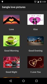 bangla love pictures screenshot 2