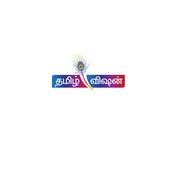 Tamil Vision icon
