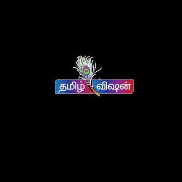 Tamil Vision poster