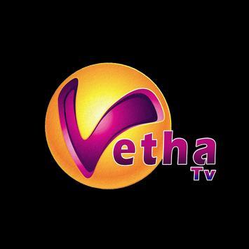 Vetha TV screenshot 1