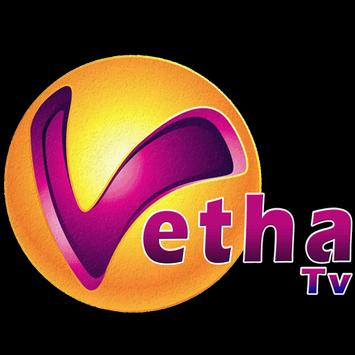 Vetha TV screenshot 2