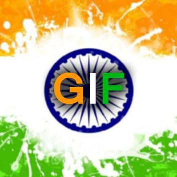 Indian Independence Day Gif of 15 August 2017 poster