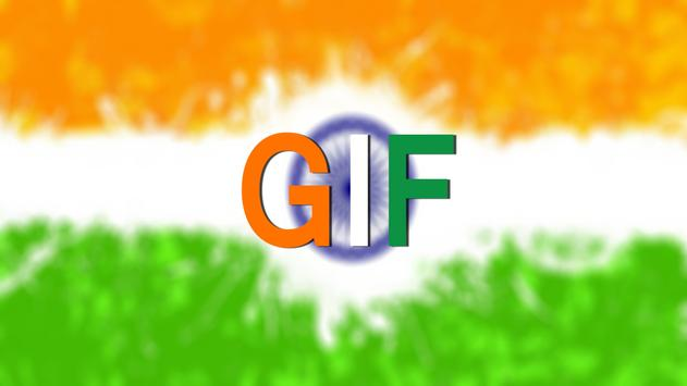 Indian Independence Day Gif of 15 August 2017 apk screenshot
