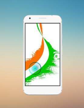 HD Indian Flag Wallpaper screenshot 1