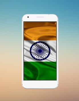 HD Indian Flag Wallpaper screenshot 4