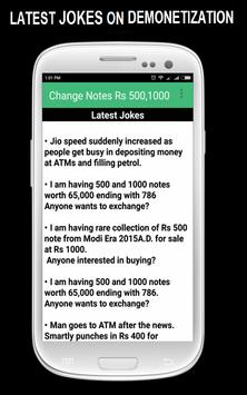 MODI BHIM | BHIM PAY apk screenshot