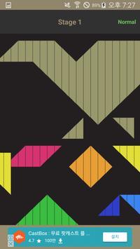 BlockPuzzle:Shape Build - Tangram screenshot 3