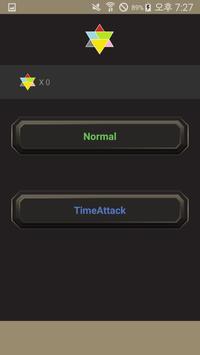 BlockPuzzle:Shape Build - Tangram screenshot 1