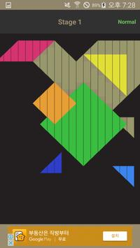BlockPuzzle:Shape Build - Tangram screenshot 4