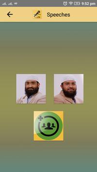 UIRC apk screenshot
