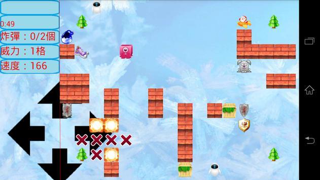 炸彈島 BombIsland apk screenshot