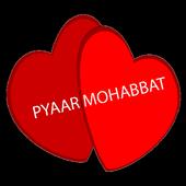 Pyaar Mohabbat icon