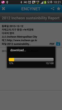 description for Android - APK Download