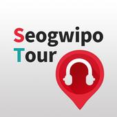 Seogwipo voice guidance icon