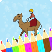 Coloring Book : Camel Pages icon