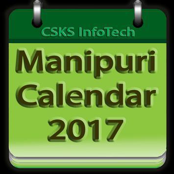 Manipuri Calendar 2019 screenshot 3