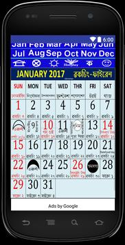 Manipuri Calendar 2019 screenshot 4