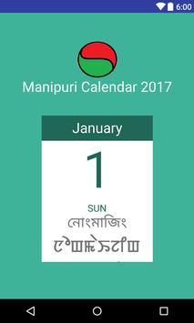 Manipuri Calendar 2019 screenshot 5