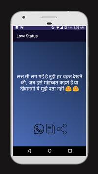 Love Status screenshot 2