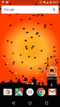 ハロウィン ムーン 月の夜 ライブ壁紙 無料版 Free poster