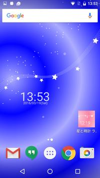 Star and watch live wallpaper apk screenshot