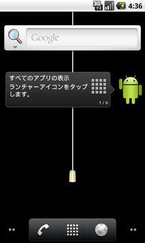 Earthquake meter (Lamp switch) screenshot 1