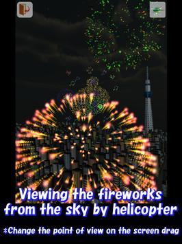 Fireworks drawing apk screenshot