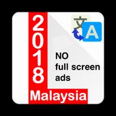 Ujian KPP 2018 (Motosikal/Kereta Sahaja/Kedua-dua) icon
