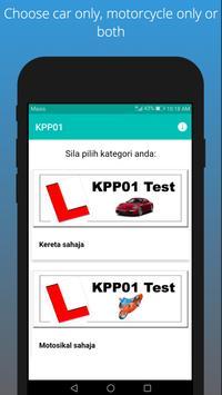 Ujian KPP 2018 (Motosikal/Kereta Sahaja/Kedua-dua) poster