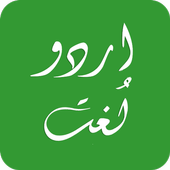 Urdu Lughat icon