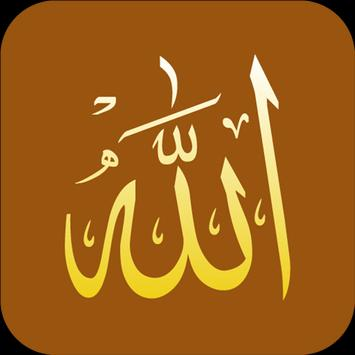 Quranic Healing Part-1 apk screenshot