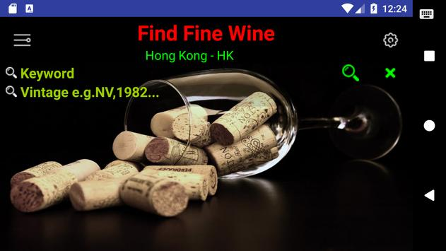 Find Fine Wine screenshot 4