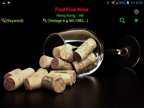 Find Fine Wine screenshot 8