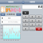 体重管理WeightControl icon