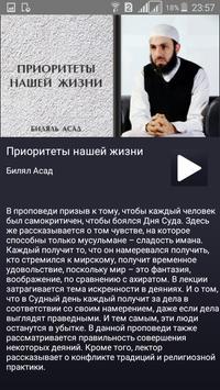 HUDA-RUS apk screenshot