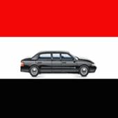 Yemen Car Customs icon