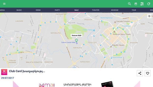 Announce apk screenshot