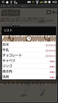 BuyNote Free apk screenshot