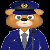 パトネット3 PatNet 愛知県警察提供情報 icon