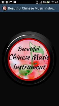 Best Traditional Chinese Music poster