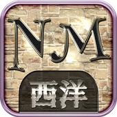 キャラネームメーカー・西洋版 icon