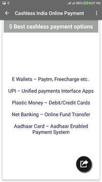 Cashless India/Online Payment screenshot 3