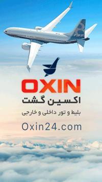 Oxin Gasht poster