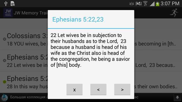 Memory Training. Bible Study screenshot 4