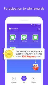 Mochat screenshot 3