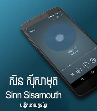 Sinn Sisamouth Song poster