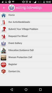 అవనిగడ్డ నియోజకవర్గం apk screenshot