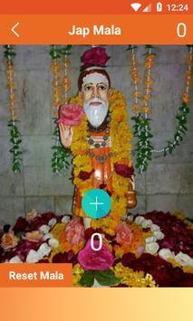 Hardatpari Bapu screenshot 3