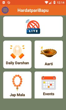 Hardatpari Bapu screenshot 1