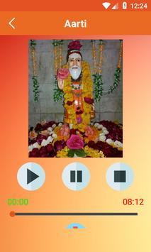 Hardatpari Bapu screenshot 4
